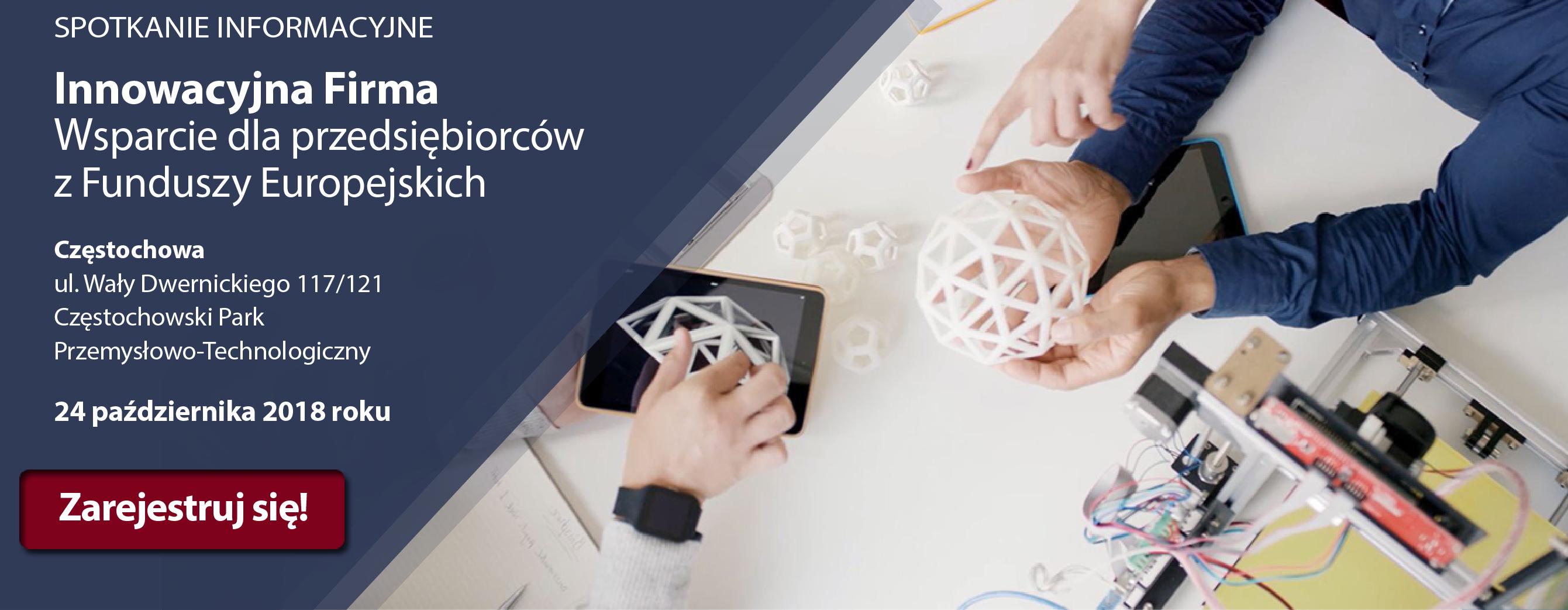 Innowacyjna firma - spotkanie w Częstochowie